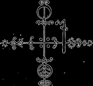 VÈVÈ LEGBA: Senbòl gadyen kwase chemen nou Ayiti / symbole représentant en Haiti le gardien de la croisée de nos chemins  /  Representation of the guardian of our crossroads in Haiti